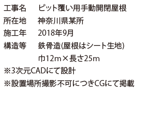 jisseki04-setsumei