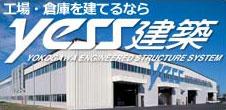 logo_ykg_2